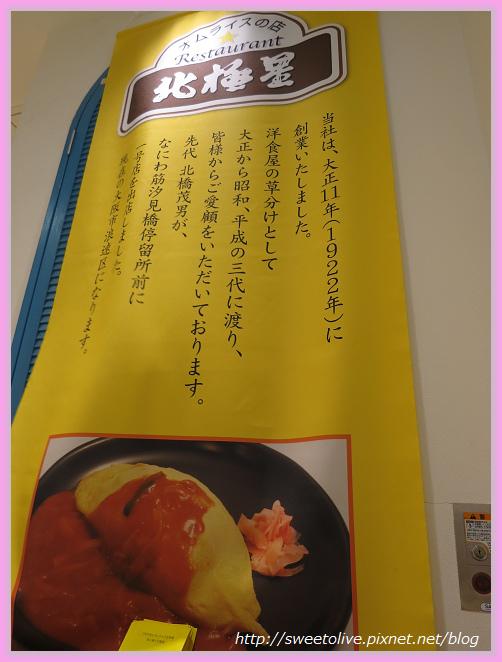 20141202 japan family trip-65.jpg
