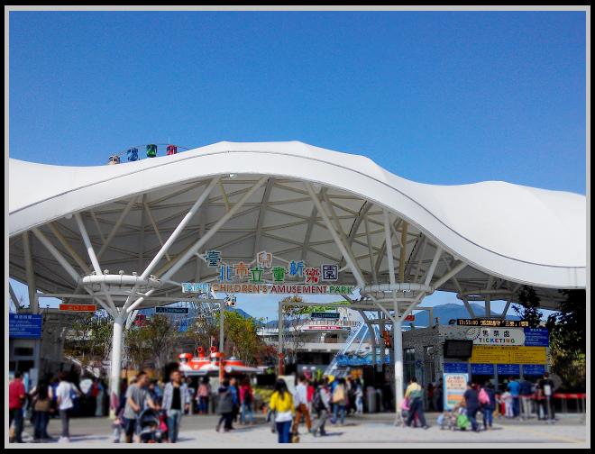 20150224 兒童新樂園-1.jpg