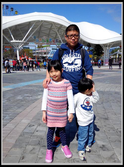 20150224 兒童新樂園-2.jpg