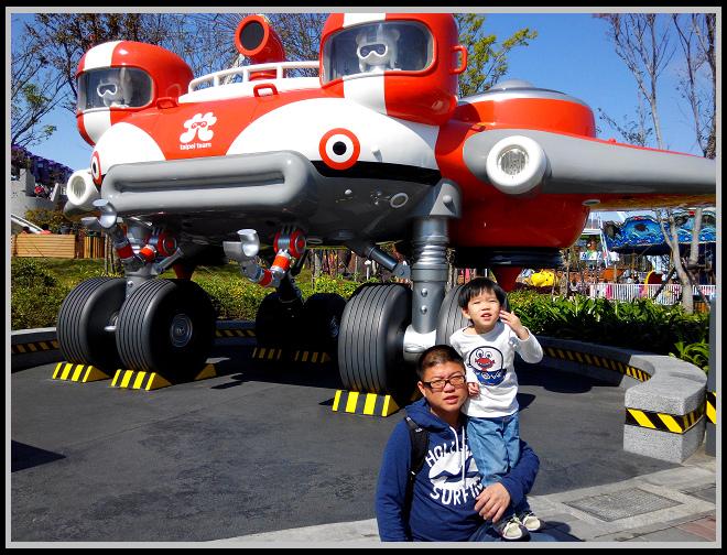 20150224 兒童新樂園-3.jpg