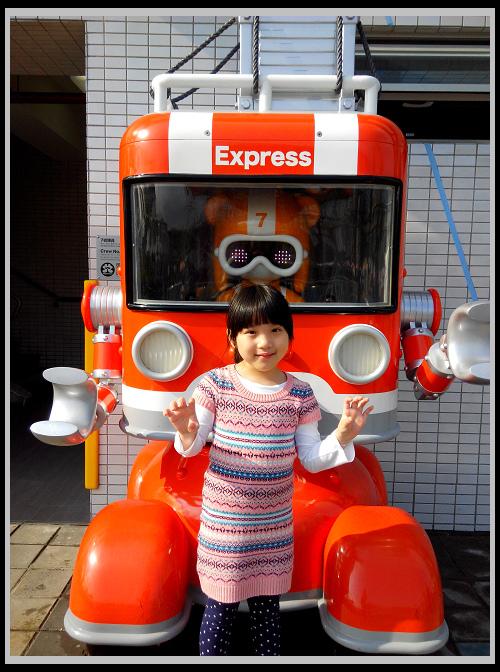 20150224 兒童新樂園-9.jpg