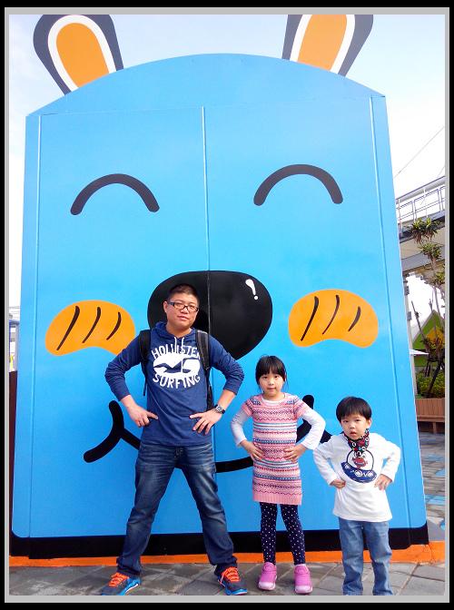 20150224 兒童新樂園-11.jpg