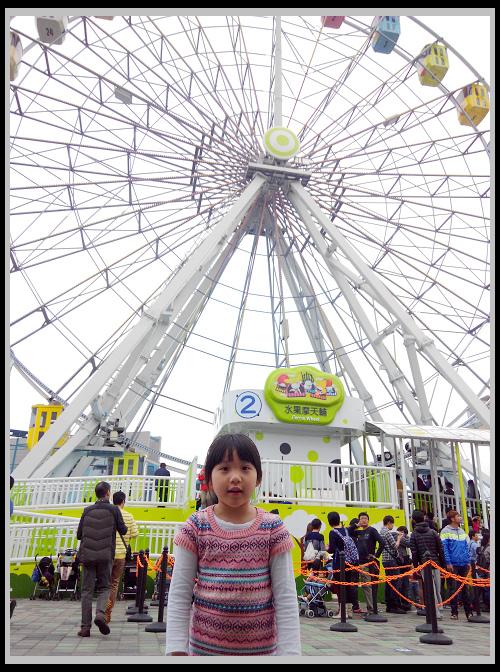 20150224 兒童新樂園-13.jpg