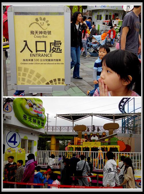 20150224 兒童新樂園-18.jpg