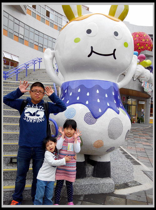 20150224 兒童新樂園-22.jpg