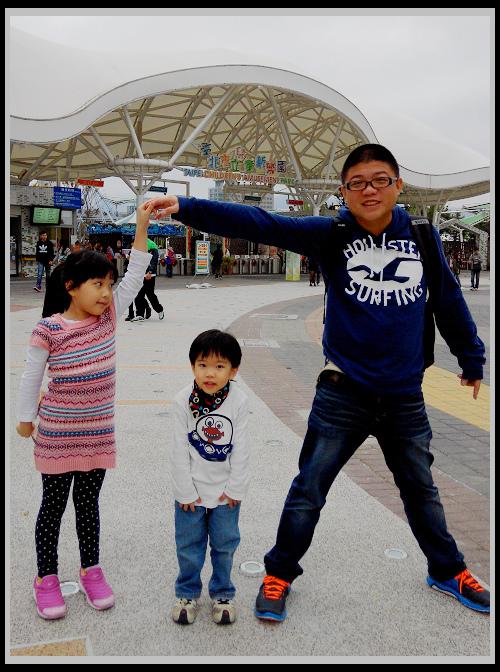 20150224 兒童新樂園-23.jpg