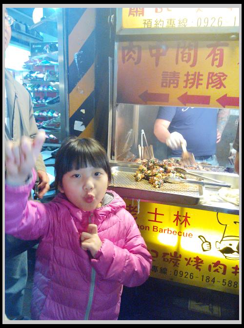 20150224 兒童新樂園-26.jpg