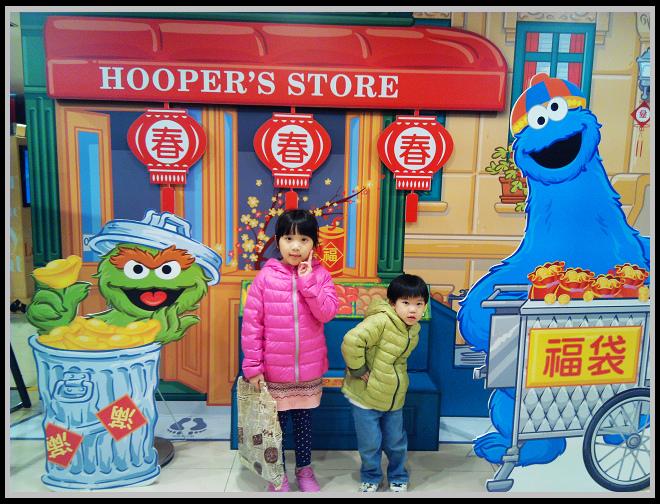 20150224 兒童新樂園-27.jpg