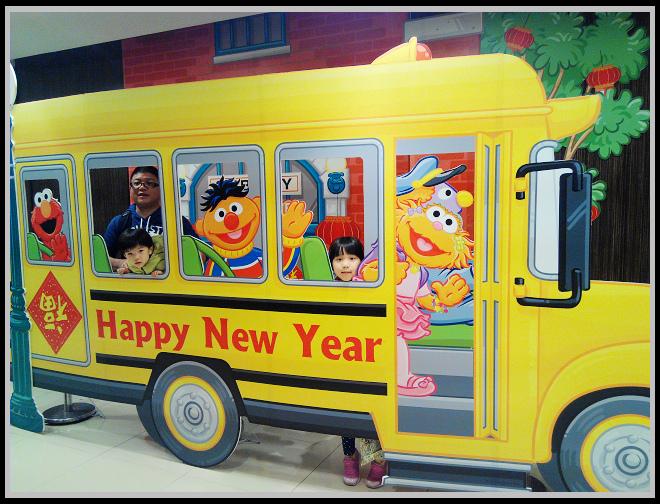 20150224 兒童新樂園-28.jpg