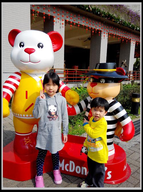 20150225 動物園 貓空纜車-1.jpg