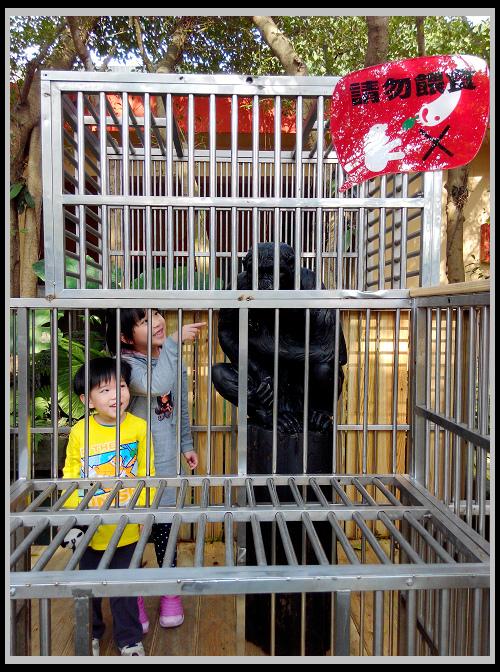 20150225 動物園 貓空纜車-4.jpg