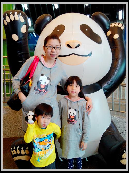 20150225 動物園 貓空纜車-7.jpg