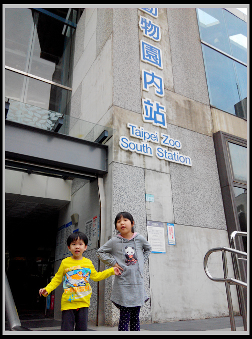 20150225 動物園 貓空纜車-12.jpg