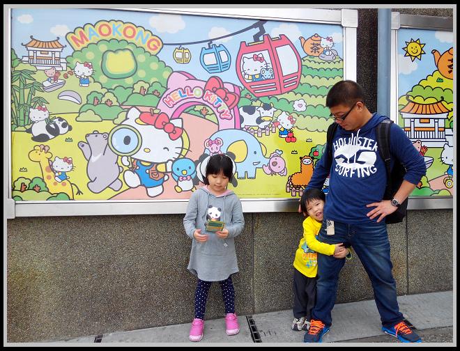 20150225 動物園 貓空纜車-16.jpg