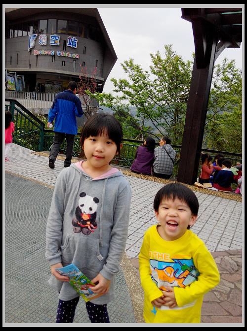20150225 動物園 貓空纜車-17.jpg
