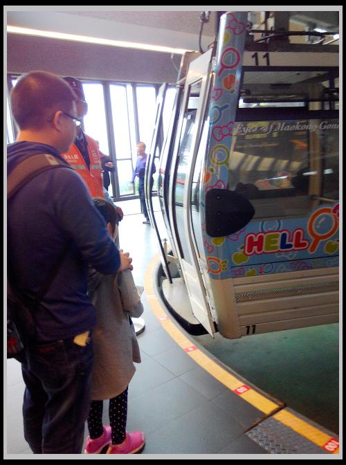 20150225 動物園 貓空纜車-19.jpg
