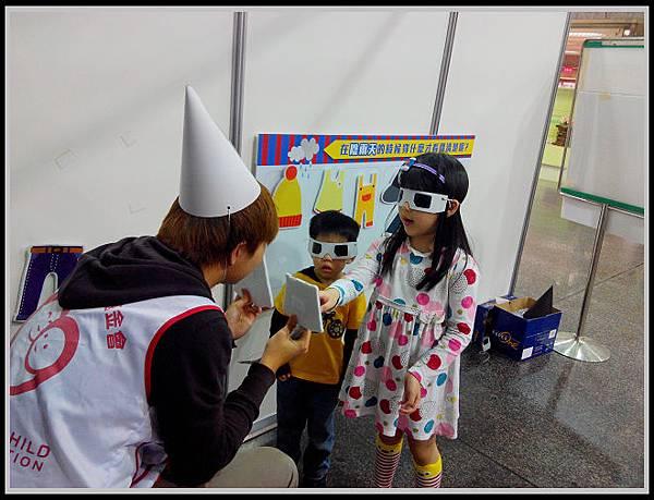 IMG_20150330_105027.jpg