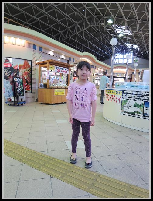 IMG_4285