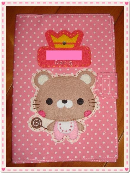 粉紅鼠寶寶手冊套