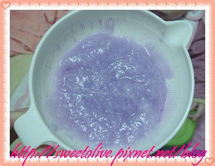 米糊+紅菜汁