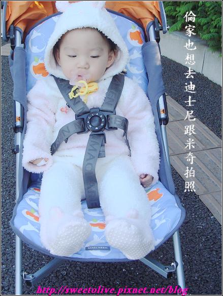 tokyo day 5-1.jpg