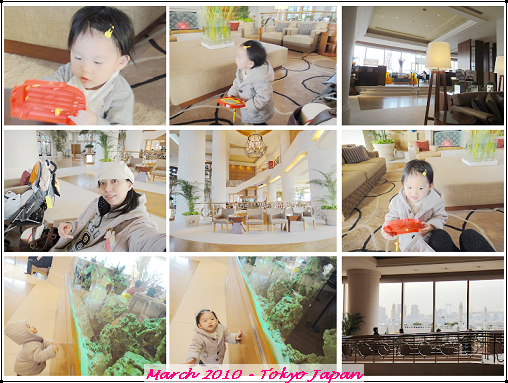 0330 TOKYO -11.jpg