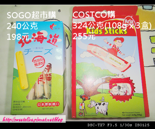 kids cheese sticks-1.jpg