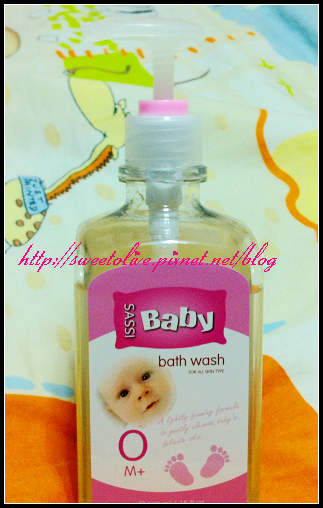 ERH BABY BATH - 1.jpg