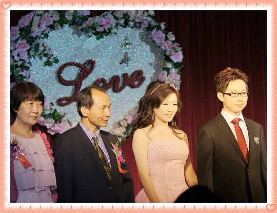 華漾 表姐婚禮-3.jpg