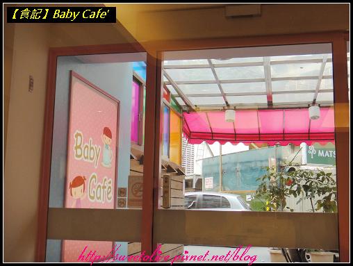 baby cafe -1.jpg