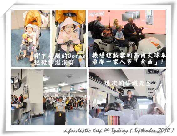 sydney trip day 2-1.jpg