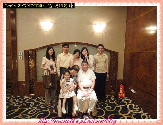 華漾 表姐婚禮-4.jpg