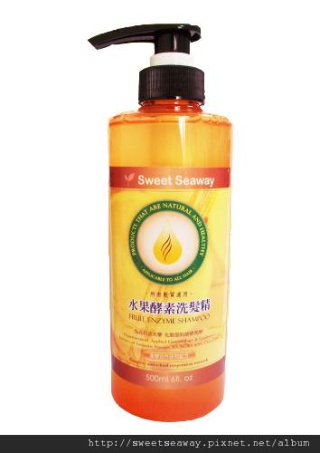 水果酵素洗髮精.jpg