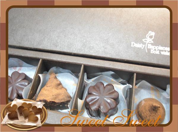 情人節巧克力《75%眷戀》