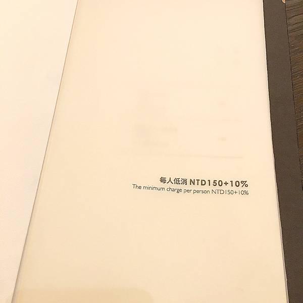 IMG_1387[1].JPG
