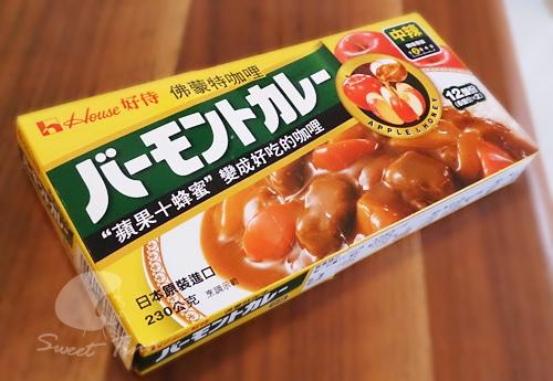 黃醬義大利麵4.jpg