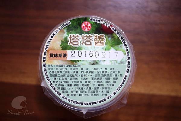 廣達香2.jpg