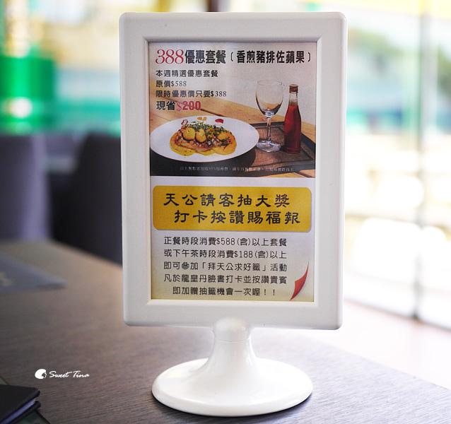 龍皇丹信仰餐飲60.jpg