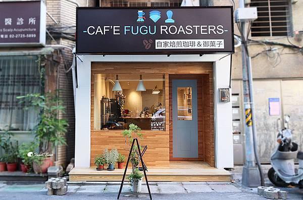 CAF'E FUGU