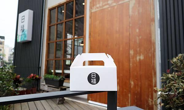 日福外帶盒