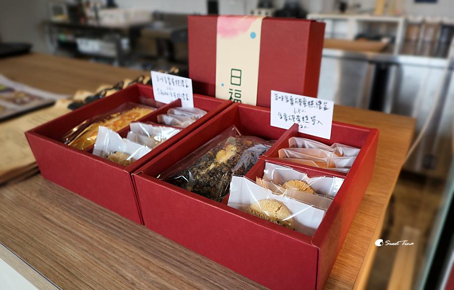 日福_禮盒