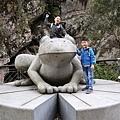 青蛙石天空步道