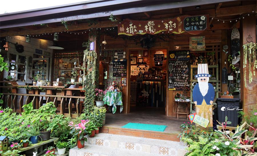 南庄橄欖樹咖啡民宿