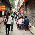 清安豆腐老街