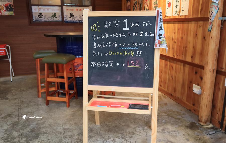 昭和五七大衆酒場
