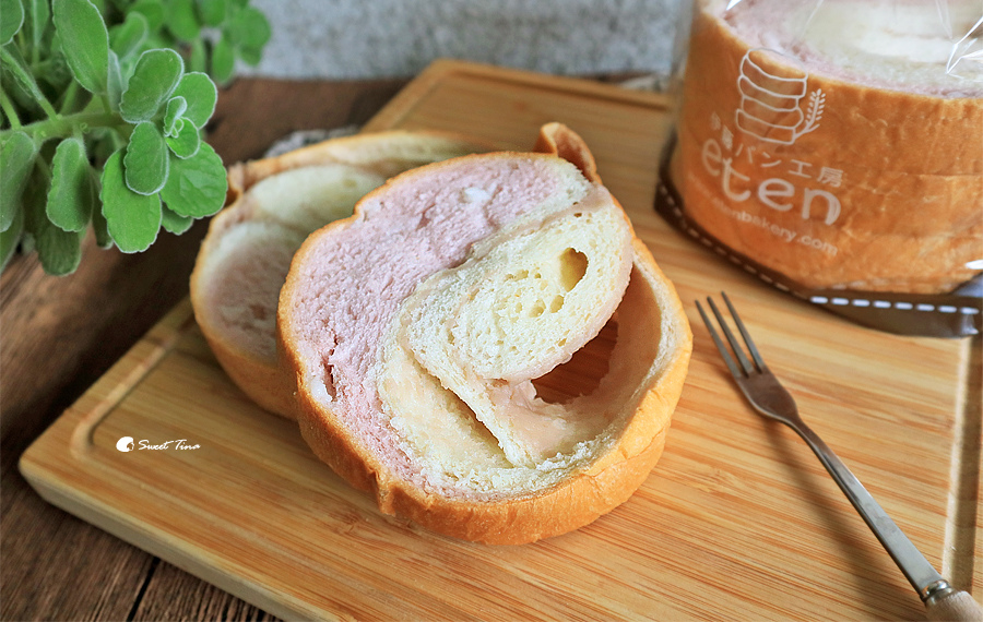 伊藤麵包工房