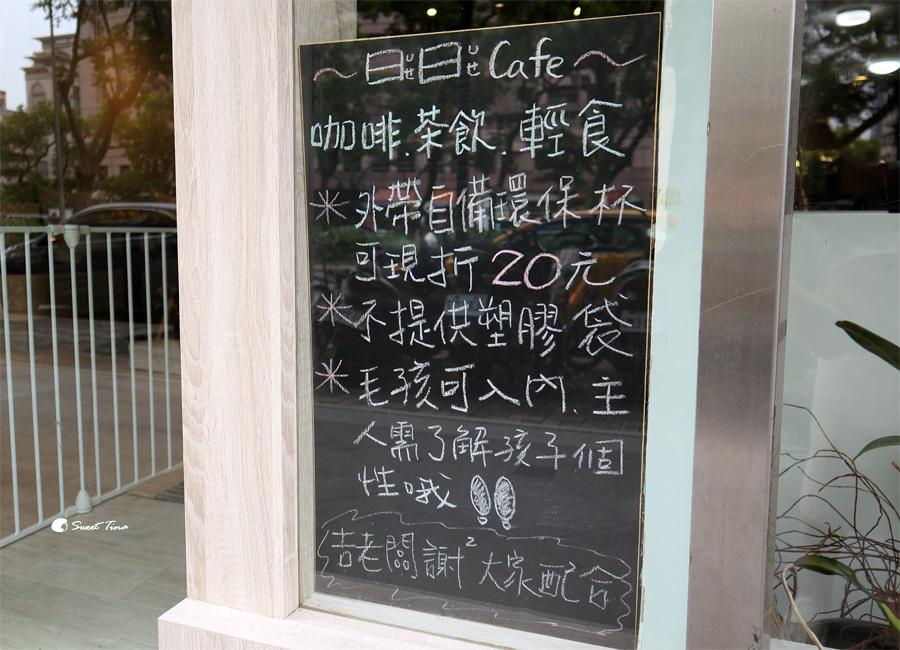 曰曰CAFE