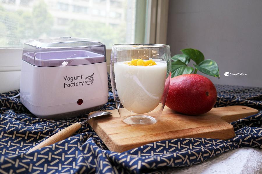 Yogurt Factory優格機