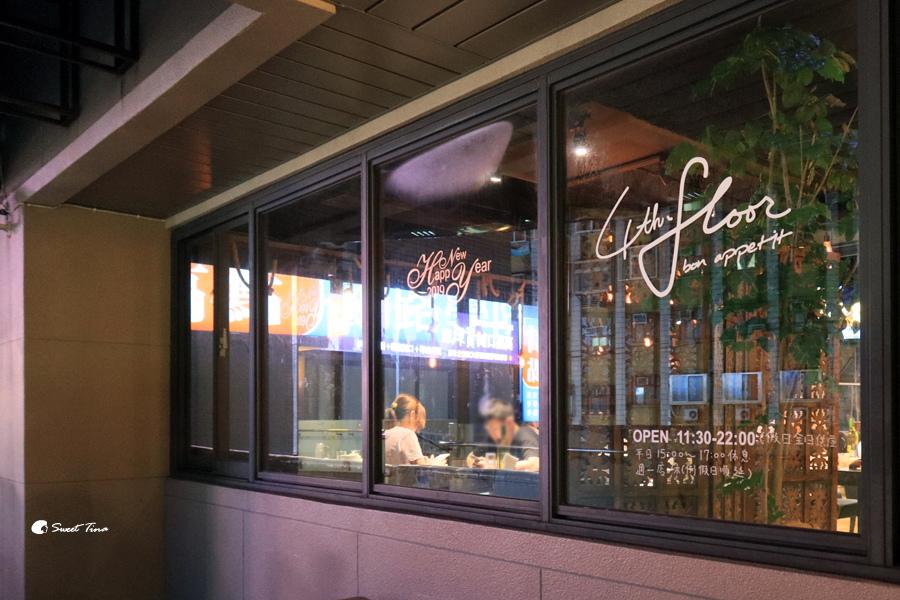 4F小飯館