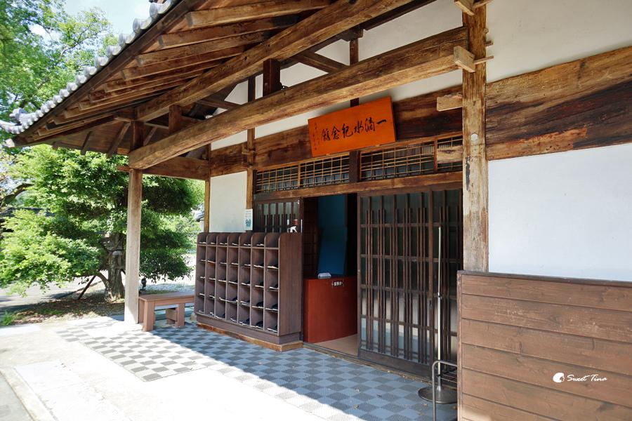 和平公園%2F一滴水博物館